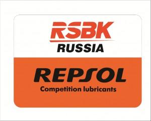 logo_rsbk_repsol_final